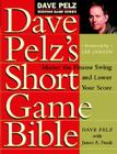 Dave Pelz's Short Game Bible: Master the Finesse Swing and Lower Your Score (Dave Pelz Scoring Game) Cover Image