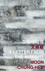 A Letter from the Airport Cover Image