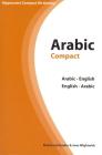 Arabic-English/English-Arabic Compact Dictionary (Hippocrene's Compact Dictionaries) Cover Image