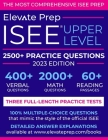 ISEE Upper Level: 2500+ Practice Questions Cover Image