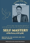 Self mastery: I am pleased to present to you a simple research critique that works on refining the human being Cover Image