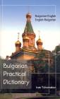 Bulgarian-English, English-Bulgarian Practical Dictionary (Hippocrene Practical Dictionary) Cover Image