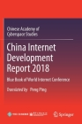 China Internet Development Report 2018: Blue Book of World Internet Conference Cover Image