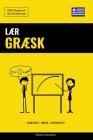 Lær Græsk - Hurtigt / Nemt / Effektivt: 2000 Nøgleord Cover Image