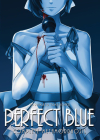Perfect Blue: Complete Metamorphosis Cover Image