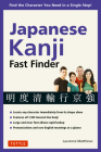 Japanese Kanji Fast Finder: Find the Character You Need in a Single Step! Cover Image