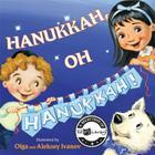 Hanukkah, Oh Hanukkah! Cover Image