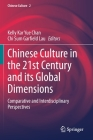 Chinese Culture in the 21st Century and Its Global Dimensions: Comparative and Interdisciplinary Perspectives Cover Image