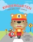 MATH Skill With Vehicle Kindergarten: 50 Pages MATH Activities to Support Kindergarten Skills Preschool Workbook Cover Image