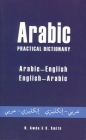 Arabic Practical Dictionary: Arabic-English English-Arabic (Hippocrene Practical Dictionary) Cover Image
