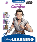 Smart Skills Cursive, Ages 8 - 11 Cover Image
