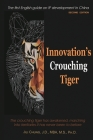 Innovation's Crouching Tiger (Second Edition): 新創臥虎(第二版國際英文版 Cover Image