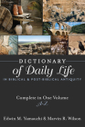 Dictionary of Daily Life in Biblical and Post-Biblical Antiquity: A-Z Cover Image