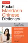 Tuttle Pocket Mandarin Chinese Dictionary: English-Chinese Chinese-English (Fully Romanized) Cover Image