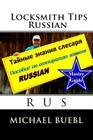 Locksmith Tips - Russian / Geheimwissen Schlosser Russki Cover Image