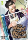 The Way of the Househusband, Vol. 3 Cover Image