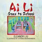 AI Li Goes to School Cover Image