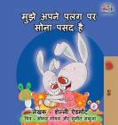 I Love to Sleep in My Own Bed: Hindi edition (Hindi Bedtime Collection) Cover Image