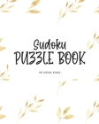 Sudoku Puzzle Book - Hard (8x10 Puzzle Book / Activity Book) Cover Image