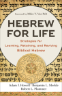 Hebrew for Life: Strategies for Learning, Retaining, and Reviving Biblical Hebrew Cover Image