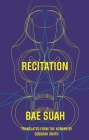 Recitation Cover Image