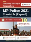 Madhya Pradesh Police Constable Exam 2021 10 Full-length Mock Tests (Solved) Preparation Kit for Police Constable Latest Edition Book By EduGorilla Cover Image