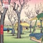 Adult Jigsaw Puzzle Utagawa Hiroshige: Plum Garden: 1000-piece Jigsaw Puzzles Cover Image