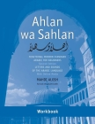 Ahlan wa Sahlan: Letters and Sounds of the Arabic Language: With Online Media Cover Image