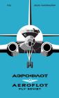 Aeroflot: Fly Soviet: A Visual History Cover Image