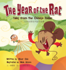 The Year of the Rat: Tales from the Chinese Zodiac Cover Image