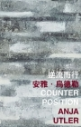 Counter Position Cover Image