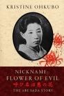 Nickname Flower of Evil (呼び名は悪の花): The Abe Sada Story Cover Image