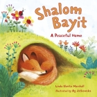 Shalom Bayit: A Peaceful Home Cover Image
