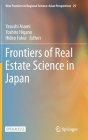 Frontiers of Real Estate Science in Japan (New Frontiers in Regional Science: Asian Perspectives #29) Cover Image