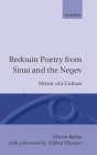 Bedouin Poetry from Sinai and the Negev: Mirror of a Culture Cover Image
