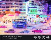 Once Upon a Hong Kong Cover Image