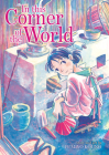 In This Corner of the World Cover Image