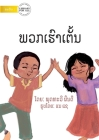 We Dance - ພວກເຮົາເຕັ້ນ Cover Image