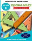 iGlobal Math, Grade K Common Core Edition Cover Image