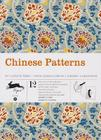 Chinese Patterns Cover Image