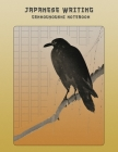 Japanese Writing Genkouyoushi Notebook: Large Practice Book For Japan Kanji Characters & Kana Scripts - Crow On Branch Scene Cover Image
