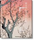 Hiroshige. Cien Famosas Vistas de EDO Cover Image