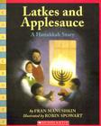 Hannukah Story Cover Image
