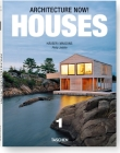 Architecture Now!: House, Volume 1 Cover Image