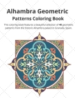 Alhambra Geometric: Patterns Coloring Book Cover Image