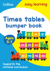 Times Tables Bumper Book: Ages 5-7 (Collins Easy Learning KS1) Cover Image
