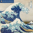 Japanese Woodblocks Wall Calendar 2021 (Art Calendar) Cover Image
