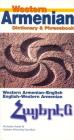 Western Armenian Dictionary & Phrasebook: Armenian-English/English-Armenian (Hippocrene Dictionary and Phrasebook) Cover Image