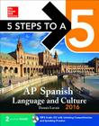 5 Steps to a 5 AP Spanish Language and Culture 2016 [With MP3] Cover Image