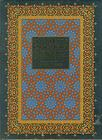 Splendours of Qur'an Calligraphy and Illumination Cover Image